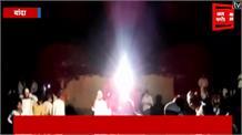 मूसलाधार बारिश में जब खुली कब्र तो हर कोई रह गया हैरान, 22 साल बाद हुबहू मिली लाश