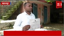 कर्ज से परेशान किसान, सोशल मीडिया पर कर दिया किडनी बेचने का ऐलान