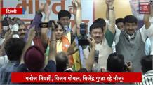 कपिल मिश्रा के साथ महिला विंग की अध्यक्ष ऋचा पांडे BJP में शामिल