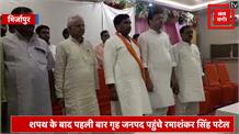 पूर्व वित्त मंत्री अरुण जेटली का निधन: राज्यमंत्री रमाशंकर सिंह पटेल ने व्यक्त किया दुख