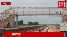 गोड्डा में एक माह में मिल सकती है रेलवे की सेवाएं, हंसडीहा से पोडैयाहाट तक बिछाई गई पटरियां
