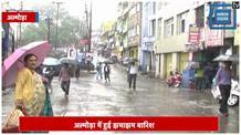 अल्मोड़ा में हुई झमाझम बारिश, प्रशासन ने अलर्ट रहने के दिए निर्देश