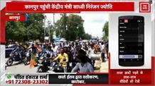 कानपुर पहुंची केंद्रीय मंत्री साध्वी निरंजन ज्योति, कहा-'पाकिस्तान की भाषा बोलते हैं कांग्रेस नेता'