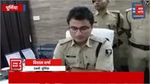 बिहार: लूट की घटना को अंजाम देने जा रहे तीन बदमाश चढ़े पुलिस के हत्थे, दो बदमाश फरार