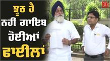दंगा पीड़ित सिक्खों की मदद करें प्रधान मंत्री मोदी - भोगल