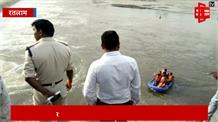 नदी में तेज बहाव में डूब गए तीनयुवक, रेस्क्यू टीम तलाश में जुटी