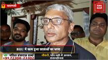 BHU में खत्म हुआ छात्राओं का धरना, कुलपति ने आरोपी प्रोफेसर को लंबी छुट्टी पर भेजा