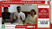 यूथ कांग्रेस ने की 'यंग इंडिया बोल की लॉन्चिंग' जानिए क्या है मकसद