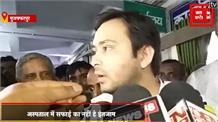 तेजस्वी यादव का नीतीश चाचा पर निशाना- 'अंतर आत्मा बची है तो नीतीश कुमार दें इस्तीफा'