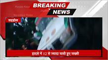 शहडोल में तेज रफ्तार बस दुर्घटनाग्रस्त, 12 से ज्यादा यात्री हुए जख्मी