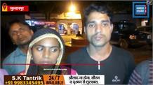 कहीं नौकरी के नाम पर ठगी करने वाले गिरोह का पर्दाफाश, तो कहीं फर्जी अधिकारी गिरफ्तार