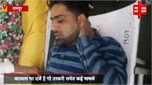 रामपुर पुलिस और बदमाश में मुठभेड़, 25 हज़ार का इनामी गिरफ्तार