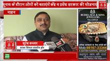 पच्छाद में जीत की हैट्रिक लगाएंगी बीजेपी, लोकसभा चुनाव से ज्यादा वोटों से लेंगे बढ़त:सुरेश कश्यप