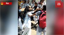 बीच सड़क पर छात्राओं में जमकर चले लात-घूसे, VIDEO VIRAL