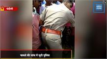 जारी है भीड़ का आतंक, बच्चा चोरी के शक में युवक को बेरहमी से पीटा