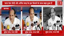 बागपत पहुंचे गन्ना मंत्री सुरेश राणा, बोले- अब जम्मू-कश्मीर में बनाई जाएगी यह टीम