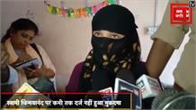 वाह रे यूपी पुलिस : आजम पर कार्रवाई में तेजी, स्वामी चिन्मयानंद पर चुप्पी!
