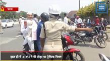 चालान के चक्रव्यूह में फंसे विधायक अब्दुल रहमान, कट गया चालान