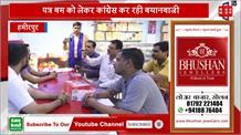 मेडिकल कॉलेज को लेकर BJP कांग्रेस में जुबानी जंग, विजय अग्निहोत्री ने सुक्खू के बयान का यूं दिया जबाव