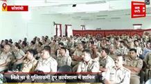 पुलिसवालों के तनाव को कम करने के लिए दिए गए टिप्स, नागपुर से आई टीम