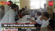 मुजफ्फरनगर में सम्पूर्ण समाधान दिवस आयोजित, मौके पर सुनी कई समस्याएं