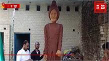 किसान के बेटे ने दी स्वामी ब्रह्यानंद को श्रद्धांजली, तिलहन से बनाई 11 फीट ऊंची प्रतिमा