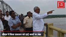गंगा नदी के जल स्तर में हुआ इजाफा, सीएम नीतीश कुमार ने लिया हालात का जायजा