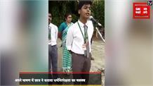 स्कूली छात्र ने दिया महात्मा गांधी पर जोरदार भाषण, VIDEO VIRAL होते ही बना चर्चा का विषय