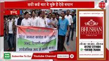 सत्ती के बयान पर यूथ कांग्रेस का धरना प्रदर्शन, जमकर की नारेबाजी