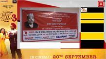Amar Shaheed Lala Jagat Narayan जी की याद में खूनदान कैंप
