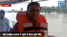 वाराणसी डीएम सुरेंद्र सिंह पर गिरी दीवार, हादसे में हुए हताहत