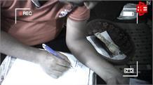 पुलिस की नाक तले धड़ल्ले से सट्टेबाजी का धंधा, स्टिंग ऑपरेशन में सटोरिये हुए बेनकाब