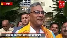 CM त्रिवेंद्र सिंह का पूर्व सीएम हरीश रावत पर तंज, कहा- गिरफ्तारी से बचने के लिए कर रहे हैं देवी-देवताओं की पूजा