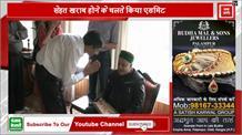 पूर्व CM वीरभद्र सिंह की बिगड़ी तबियत, IGMC में कराया भर्ती