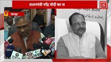 प्रधानमंत्री नरेंद्र मोदी का जन्मदिन आज,सीएम त्रिवेंद्र सिंह ने दी शुभकामनाएं