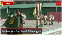 आतंकवादियों के खात्मे के लिए Indo-Tibetan Border Police को मिलेगा खास प्रशिक्षण