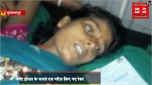 विश्वकर्मी पूजा में प्रसाद खाने के बाद 43 लोग बीमार, हालत गंभीर
