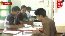 पंचायत चुनाव की तारीख तय होने के बाद तैयारियों में जुटा प्रशासन, तीन चरणों में होंगे चुनाव