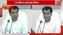 भदोही में बोले उर्जा मंत्री श्रीकांत शर्मा, 'CM का जोरदार स्वागत नहीं किया तो काट दूंगा बिजली'