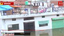 बाढ़ से बेहाल यूपी, गंगा, यमुना की लहरों ने मचाई तबाही