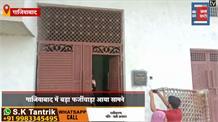 प्रधानमंत्री आवास योजना के नाम पर बड़ा फर्जीवाड़ा, सरकारी जमीन पर कब्जा करने वाले लोगों को पहुंचाया गया लाभ