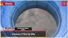 फर्रुखाबाद में अवासीय इलाके में मिला हैंड ग्रेनेड, मचा हड़कंप