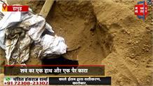 कब्र से गायब हुआ मृतक महिला का शव,50 फीट दूर गन्ने के खेत में मिला एक हाथ और एक पैर कटा शव