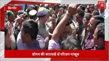 किन्नौर में सोनम कथित हत्या मामले को लेकर प्रदर्शन