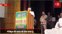 बीजेपी के बड़बोले नेताओं को नीतीश की कड़ी नसीहत- 'पब्लिसिटी पाने के लिए मेरे खिलाफ बोलते हैं'