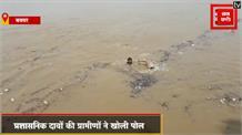 बक्सर मेंं गंगा ने धारण किया विकराल रुप, गांव में घुसा गंगा का पानी