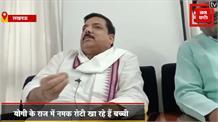 संजय सिंह का  सरकार पर हमला, कहा- योगी के राज में नमक रोटी खा रहे हैं बच्ची