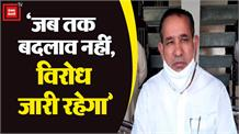 JJP MLA जोगीराम सिहाग ने बताया कि उन्होंने क्यो छोड़ दी हाउसिंह बोर्ड के चेयरमैन की कुर्सी