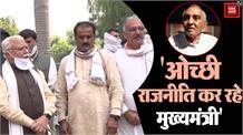 Jagbir Malik के नाम पर गर्मायी राजनीति, BJP पर लगा जनता को बहकाने करने का आरोप