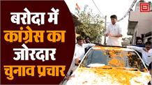 कांग्रेस नेता दीपेंद्र हुड्डा ने एक के बाद एक कई गांव में किया धुआंधार प्रचार, जीत का किया दावा